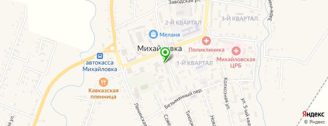 ломбард на карте Михайловки
