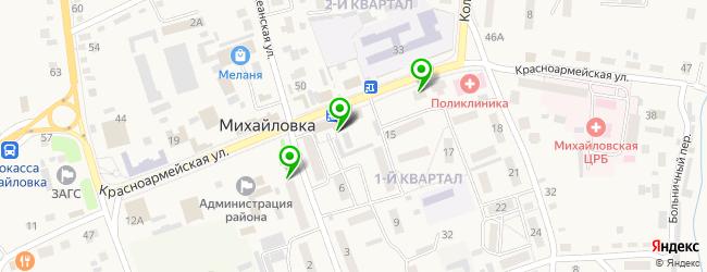 салон красоты на карте Михайловки