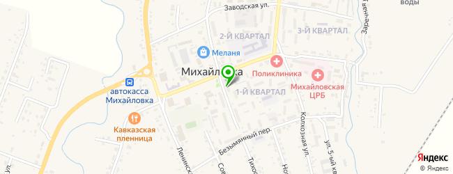 музеи на карте Михайловки