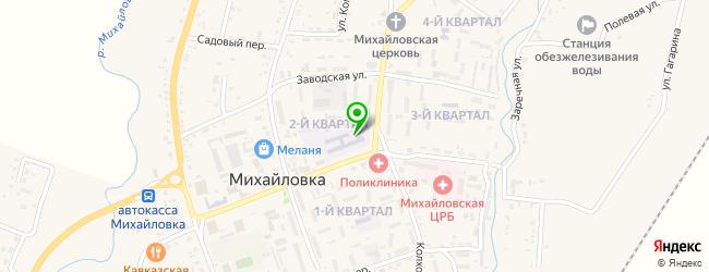 школы на карте Михайловки