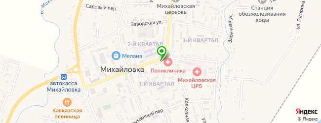 стоматологическая клиника на карте Михайловки
