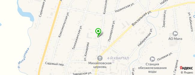 гранитная мастерская на карте Михайловки