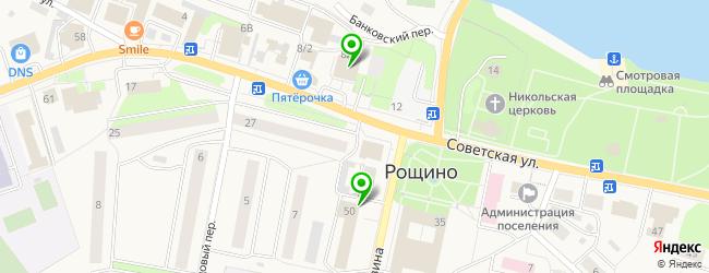 кафе-бар на карте Рощино
