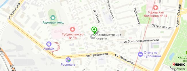 Бухгалтера вакансия метро нарвская у работа бухгалтер по зарплате ульяновск