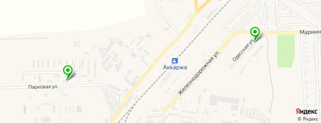 где купить парфюмерию на карте Великодолинське