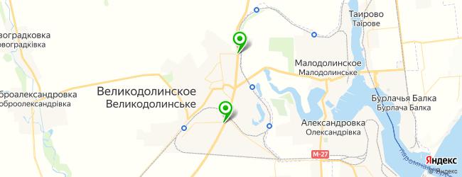 АЗС на карте Великодолинське