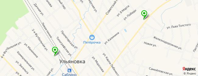 школы на карте Ульяновки