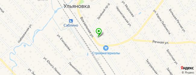 обувная мастерская на карте Ульяновки