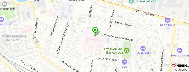 Клиника Эксперт Тверь — схема проезда на карте