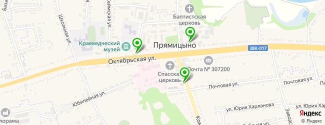 парикмахерская на карте Прямицыно