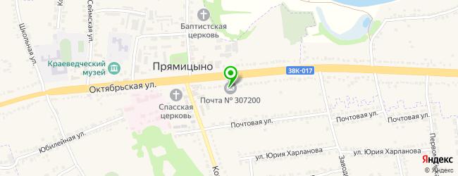 отделения Почты России на карте Прямицыно