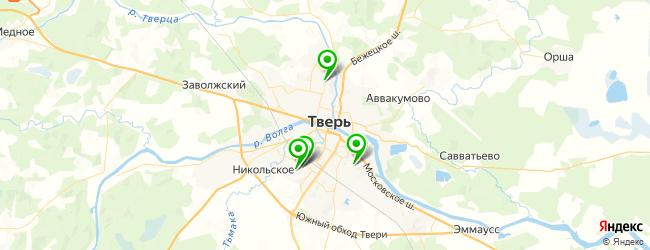 студия аэрографии на карте Твери