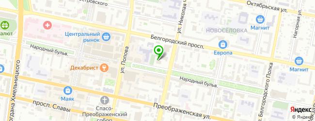 Кафе Траттория — схема проезда на карте