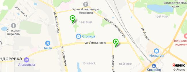 ортопедические магазины на карте Андреевки