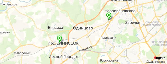 игровые автоматы на карте Одинцово