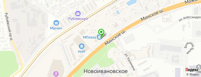 кинотеатр на карте Новоивановского
