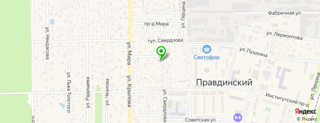 аэроклуб на карте Правдинского