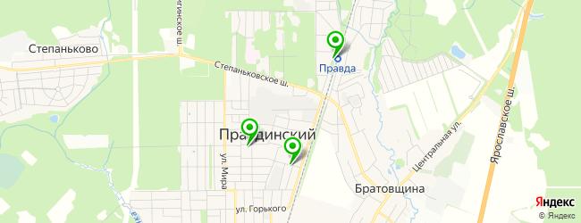 парикмахерская на карте Правдинского