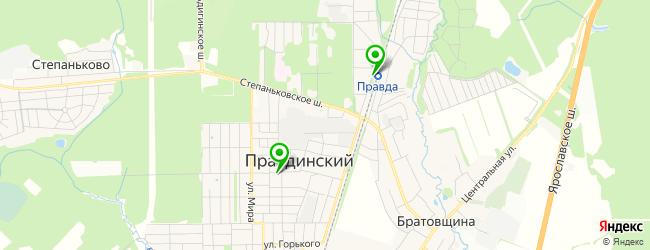 центр косметологии на карте Правдинского