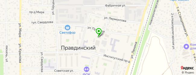 терминал оплаты на карте Правдинского