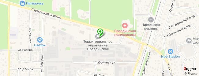 мастерская на карте Правдинского
