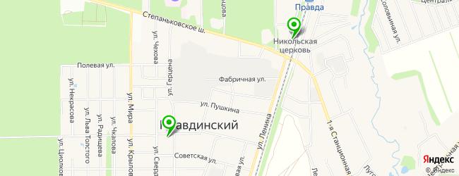 аптеки на карте Правдинского