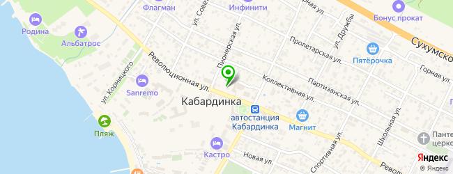 аптеки на карте Кабардинки