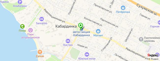 служба доставки еды на карте Кабардинки