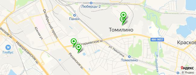 обувная мастерская на карте Томилино