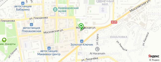 кардиологические центры на карте Донецька