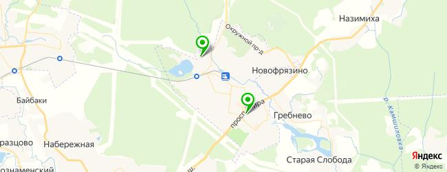 магазин автоаксессуаров на карте Фрязино