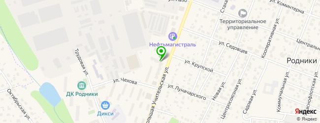 кондитерская на карте Родников