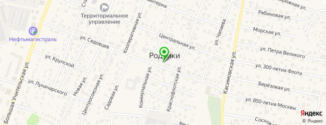 мастерская на карте Родников