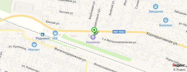 спорт-бар на карте Родников