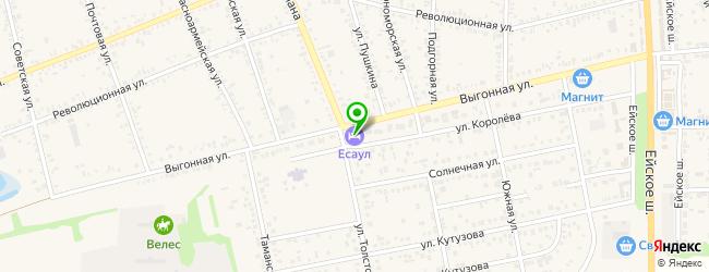 пиццерия на карте Новотитаровской