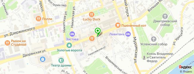 Кафе Чайхона — схема проезда на карте