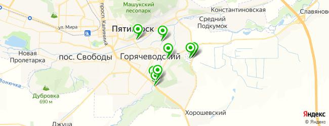 специализированный сервис на карте Горячеводского