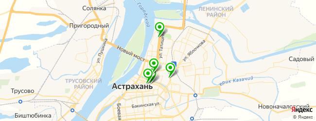 кафетерий на карте Астрахани