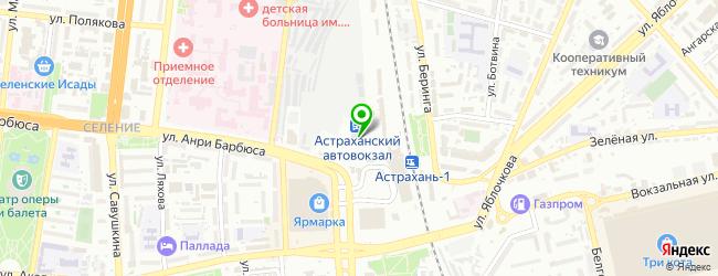 Гостиничный комплекс Park Inn Astrakhan — схема проезда на карте