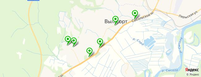 кафе на карте Выльгорта