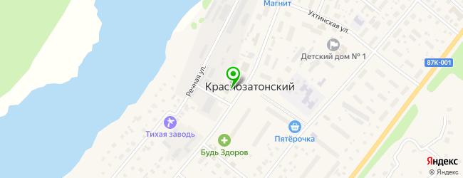 сервисный центр на карте Краснозатонского
