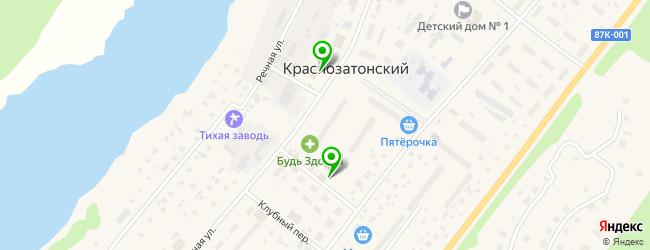 ателье на карте Краснозатонского