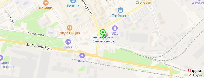 чайный клуб на карте Краснокамска