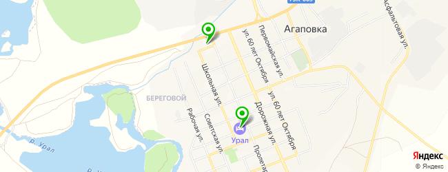 ателье одежды на карте Агаповки