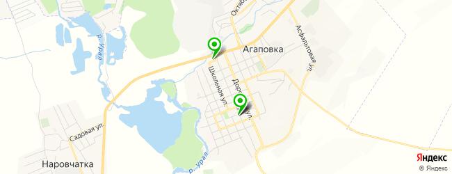 химчистка на карте Агаповки