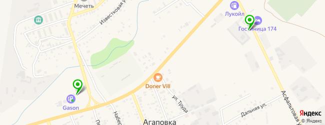 АЗС на карте Агаповки