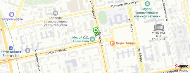 Сервисный центр Сервис Для Вас — схема проезда на карте