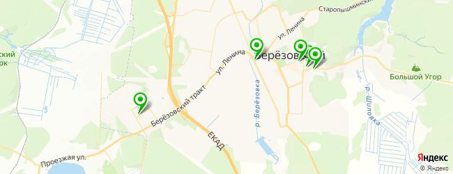 стоматологическая клиника на карте Березовского