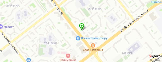 Ресторан Вояж — схема проезда на карте