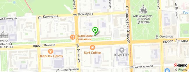 Ресто-бар Alexander home — схема проезда на карте